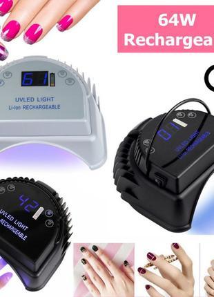 Лампа 2 в 1 UV+LED Li-ion Rechargeable мощностью 64 Вт с батареей