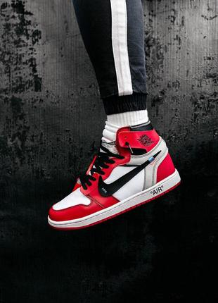"Nike air jordan  1 ""off-white"""