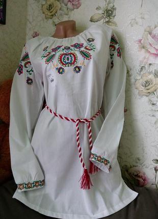 Красивая вышиванка для девушки,  машинная вышивка гладью. фирм...
