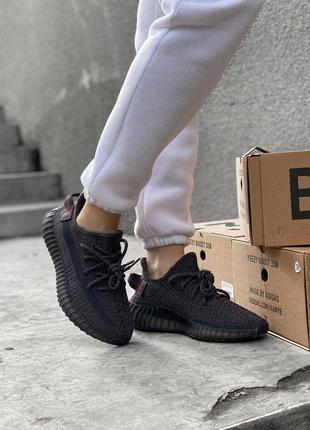 Adidas yeezy boost black