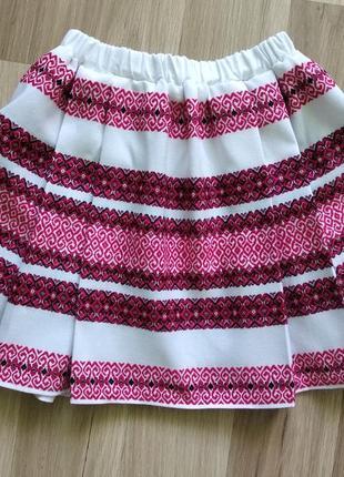 Юбочка - вышиванка девочке 2-9 лет
