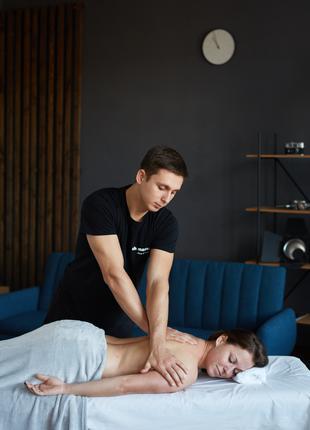 Масаж,массаж,massage