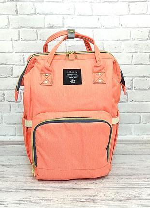Сумка-рюкзак для мам LeQueen
