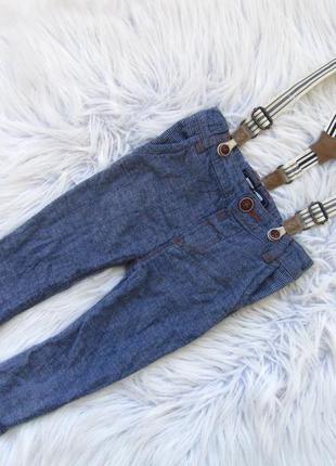Стильные штаны брюки c подтяжками next