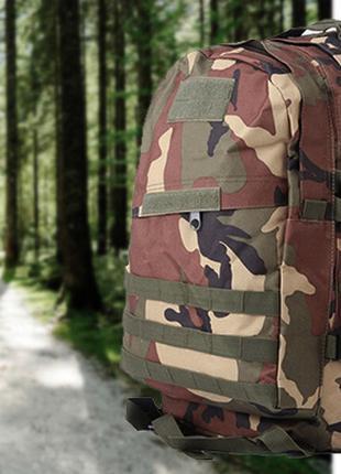 Тактический, походный рюкзак 30 L