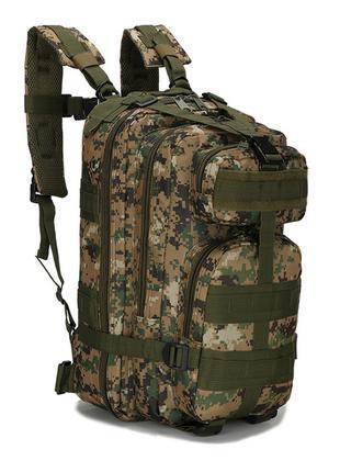 Тактический, походный рюкзак 25 L