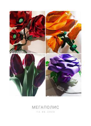 Цветы и торшеры из изолона,фотозоны