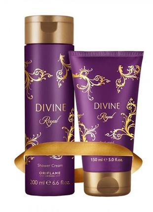 Парфюмированный набор для тела divine royal