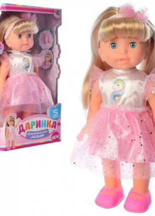 Интерактивная музыкальная кукла Даринка M 4279 UA ходит, говорит