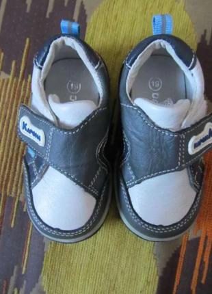 Детские стильные туфельки
