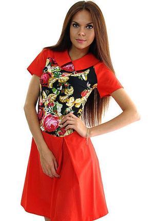 Оригинальное женское платье