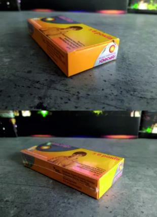 Упаковка в термоусадочную Полиолефиновую пленку (ПОФ)