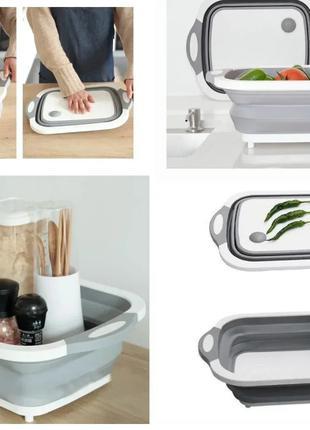 Доска-миска разделочная для мыть и резки овощей трансформер 2в1