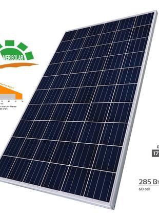 Солнечные панели AMERISOLAR 285 вт для солнечных электростанций