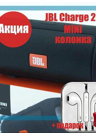 Портативная Bluetooth колонка JBL CHARGE Mini 2,+подарок