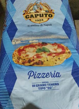 Італійське борошно,итальянская мука Caputo,капуто