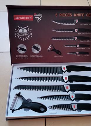 Набор ножей TOP Kitchen с метало-керамическим покрытием