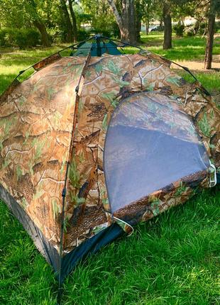 Палатка автоматическая 3х местная
