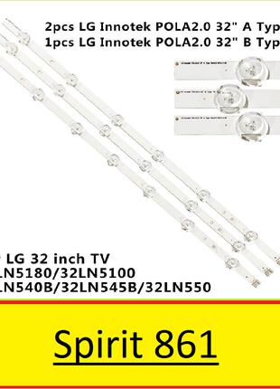 Lg 32ln Lg Innotek Pola2.0 светодиодная подсветка телевизора Led