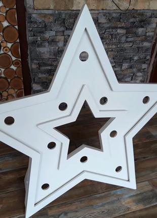 Звезда для фотозоны LED 15 цветов95см. фанера