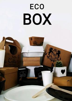 Упаковки та одноразова посуда