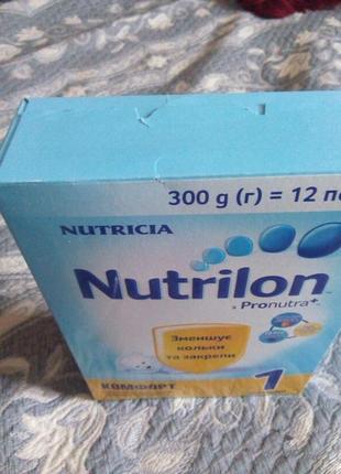 Смесь Nutrilon 1 comfort