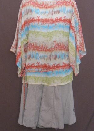Блузка летняя шифоновая цветная пляжная. Оригинальная. Дешево
