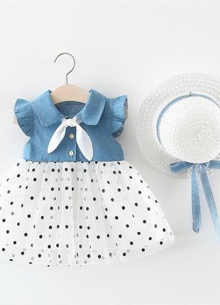 Летний набор платье шляпа для девочки 70-100 см в наличии