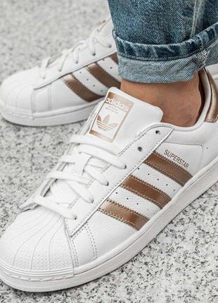 Adidas superstar original женские кроссовки