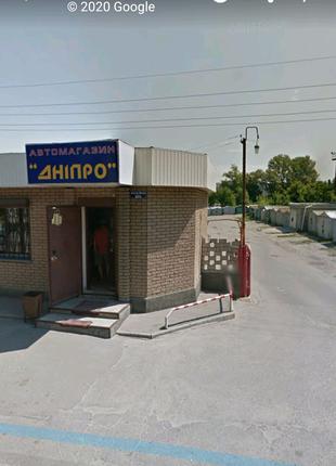 """Срочно продам гараж кооператив """"Днепр""""(Кременчуг)"""