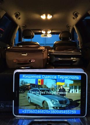 Такси Старокозаче, Паланка » Одесса Черноморск Затока Сергеевка