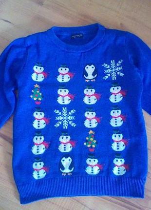 Новогодний свитер, свитшот, джемпер
