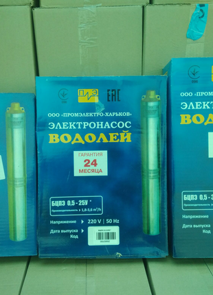 Насос водолей бцпэ 0.5, 1.2, 0.32
