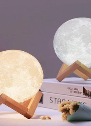 светильник Луна Magic 3D Moon Light Большой 7 режимов