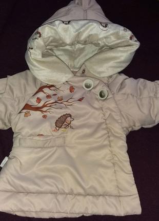 Куртка детская 3 в 1