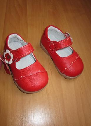 Милые кожаные туфельки на малышку