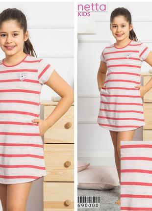 Ночная сорочка туничка домашняя для девочек vienetta secret