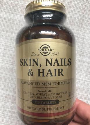 Solgar Кожа, волосы и ногти,120 шт витамины в наличии