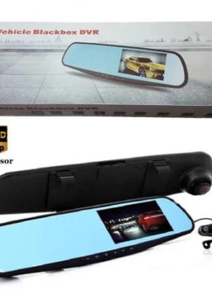 Зеркало регистратор DVR L900 Full HD с камерой заднего вида