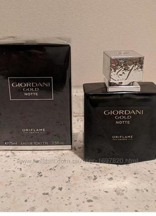 Giordani gold notte (знято з виробництва) раритет