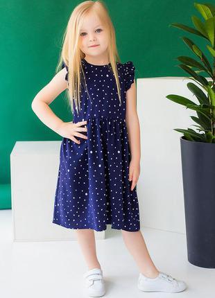 ☀️ летнее платье, сарафан для девочек 10036