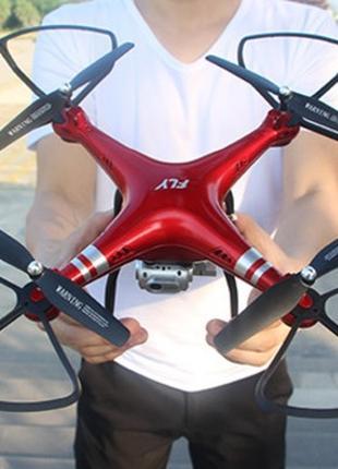 Квадрокоптер Syzygy X6R c Wi-Fi камерой и пультом (красный)