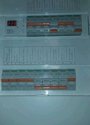 Услуги электрика. Штробление под электрику без пыли с пылесосом