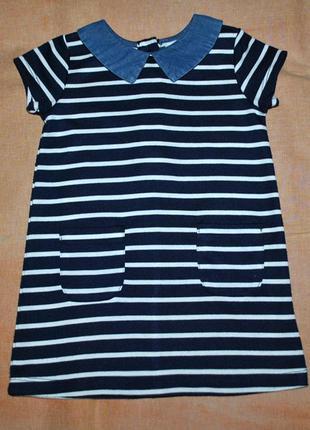 Платье в полоску от yd для девочки 86р.