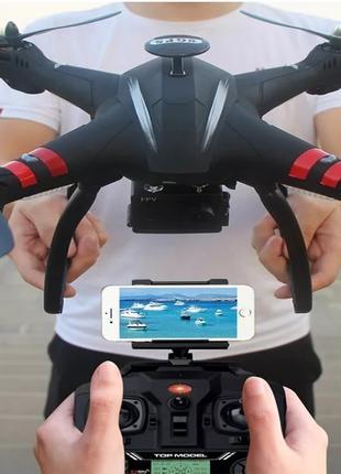 Квадрокоптер Syzygy X22W c Wi-Fi камерой и пультом (белый)