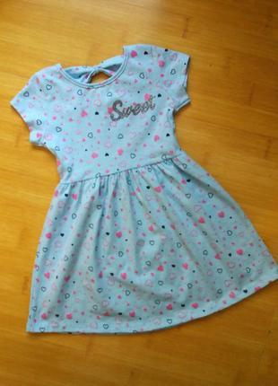 Очаровательное летнее платье