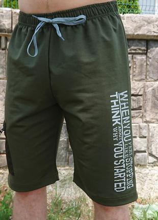 Мужские удлиненные трикотажные шорты tailer (2052)