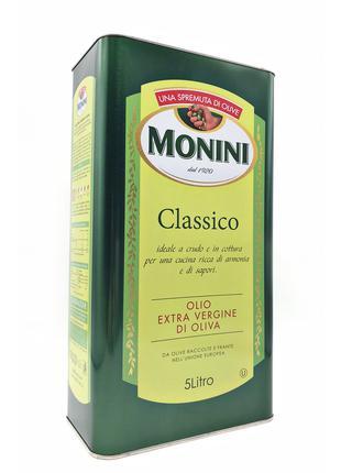 Оливковое масло Monini Extra Vergine Classico, 5л