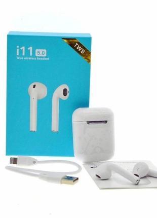 Беспроводные наушники Bluetooth i11 TWS (сенсорные)