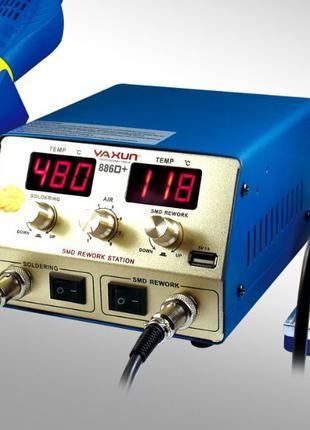 Новая 886 D+ паяльная станция 2 в 1 память YaXun фен + паяльни...